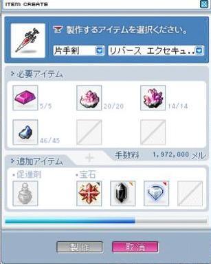 Maple091219_224627_2